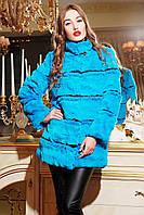 Женская шубка голубая 42-44 размер