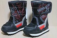 Теплые дутики на мальчика, зимняя детская обувь тм SG р.22