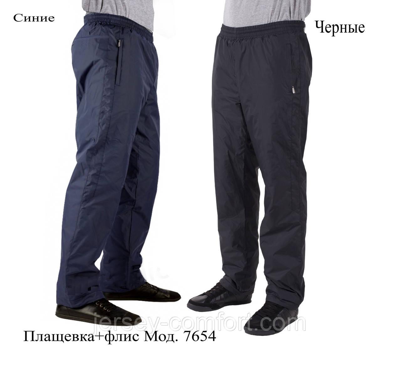 каспита джинсы
