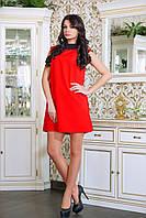 Платье CIL Валентино; цвета: красный,  состав:20% хлопок, 20% - полиамид, 50% - полиэстр, 10% - эластан
