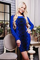 Великолепное женское платье с длинным рукавом  IR Кружево  цвета: электрик | чёрный