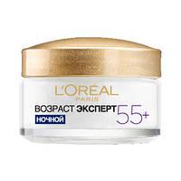 L`Oreal Трио Актив 55+ Night Cream - L`Oreal Ночной крем для лица от морщин Лореаль Возраст Эксперт 55+ (лучшая цена на оригинал в Украине) Баночка,