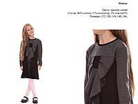Платье для девочки Шикарный бант. Размер 122 - 146 см