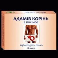 Лечение простатита ставропольский край