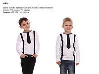 Детская кофта Подтяжки с галстуком. Мальчик - девочка. Размер 122 - 146 см