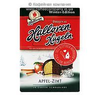 Конфеты Halloren Kugeln Корица/яблоко 125г