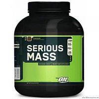 Optimum Nutrition Serious Mass 2,722 кг гейнер