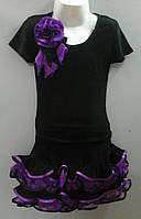 "Костюм для танцев: юбка ""Африканка с гипюром"" №412/1(р.32)+блуза №318(р.32)"