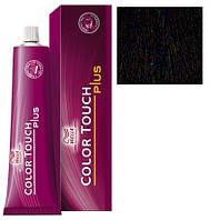 44/07 оттеночная краска для волос - средний коричневый натурально-коричневый (Color Touch Plus), 60 мл