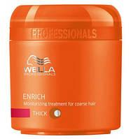 Маска питательная увлажняющая для сильных и жестких волос / Moisturizing Treatment For Coarse Hair (Enrich), 5