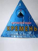 Активатор воды `Кремень` 70гр, 150гр