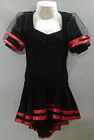 """Костюм для танцев : юбка """" Меридиан"""" р.32 +блуза """"Бонжур"""" р.32"""