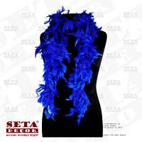 Боа синее из натуральных перьев.