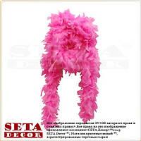 Боа розовое из натуральных перьев.