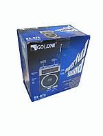 Радиоприемник колонка MP3 Golon RX-078 Blue