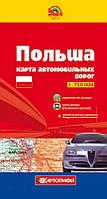 Польша. Карта автомобильных дорог 1:750000 (2015г.)