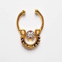 Серьга обманка золотистая с кристаллом для имитации пирсинга септума носа.