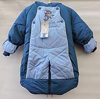 Зимовий  комбінезон трансформер  для хлопчика  0,6-1,5 року