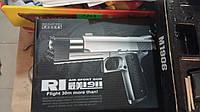 Пневматический пистолет с металлическими частями R1