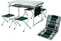 Стол складной алюминиевый  со стульями