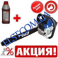 Бензопила Байкал Power trim 2 БП-3700 (2 шины, 2 цепи)