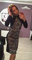 Платье узорное батал