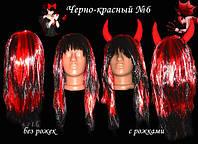 Парик Чертик, Ведьмочка, Вампир, Черный Ангел и другим на Хеллоуин!