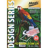 Дизайнерская бумага Мagic А4 Двухсторонняя   Золотой Перламутр  250 г /м², 50л