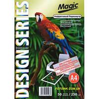 Дизайнерская бумага Мagic А4 Двухсторонняя   Зеленый Перламутр  250 г /м², 50л
