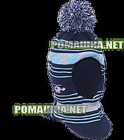 Детская зимняя шапка-шлем (капор) р. 50плотная вязка+толстый флис верх 70% акрил 30% шерсть 3225 Серый