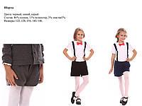 Шорты для девочки Школа. Размер 122 - 146 см. Разные цвета
