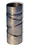 Комплектующие для устройства дымохода из нержавейки Sanco Колено поворотное (с регуляцией) из нержавейки 90°/180 мм