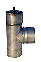 Труба дымоходная из нержавейки одностенная 0,8 мм Sanco Тройник дымоходный из нержавейки одностенный с конденсатоотводом140/90° 0,8 мм