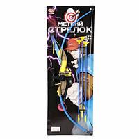 Детский лук со стрелами и прицелом Меткий Стрелок 7269