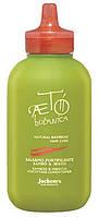 Бальзам-кондиционер для волос укрепляющий с экстрактом бамбука и гибискуса / Fortifying Conditioner Bamboo And
