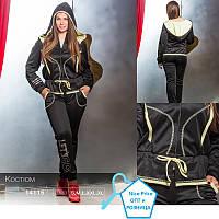 Классный спортивный костюм S