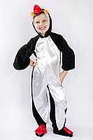 Детский карнавальный костюм «Пингвин» рост 80-86