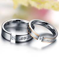 Парные обручальные кольца Стражи Света (нержавеющая медицинская сталь с кубическим цирконием)