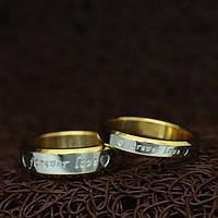 Кольца для влюбленных обручальные Любовь навсегда стерлинговое серебро 925 проба