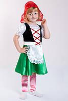 Карнавальный костюм для девочки на утренник «Красная шапочка» новинка!!!