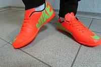 Женские кроссовки Nike оранжевые 1026  801А