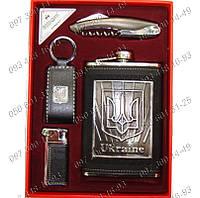 Практичный Подарочный набор TZ-8 Фляга+зажигалка+брелок+нож Отличный подарок мужчине для охоты для рыбака