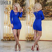 Платье женское синее Мини со змейкой