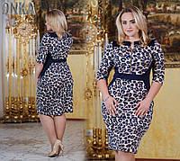 Платье Леопардовое со вставками БАТАЛ