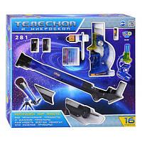 Детский микроскоп и телескоп 2 в 1 Limo Toy CQ031
