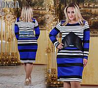 Платье БАТАЛ В синюю полоску