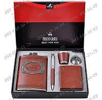 Подарочный Набор с флягой DJH-0769 Фляга+ручка+портсигар+стопка+лейка Оригинальные подарки мужчине