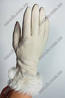 Женские зимние перчатки с мехом белые