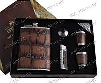 Стильный Подарочный набор Moongrass 5 предметов AL-005 Фляга+2 стопки+зажигалка+лейка Набор подарок мужу