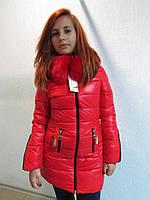 Куртка зимняя женская 8812-1 красная код 629а